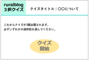 index.htmlの画像