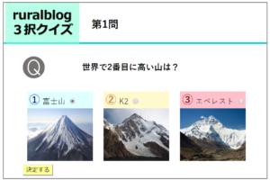 quiz.phpの見た目